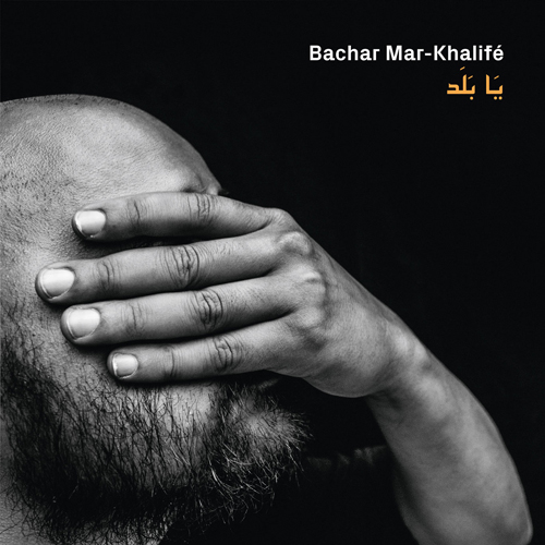 TB_design_selection_artworks_oct_2015_bachar