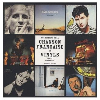 Chanson_francaise_vinyles